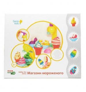 Набор для творчества  Магазин мороженого Genio Kids