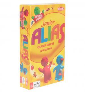 Настольная игра  Алиас Скажи иначе. Для малышей компактная версия 2 Tactic Games