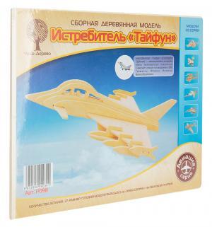 Деревянный конструктор  Истребитель Wooden Toys