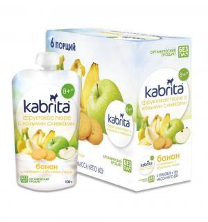Пюре  С козьими сливками Банан печеньем и яблочным 8 месяцев, 100 г, 1 шт Kabrita