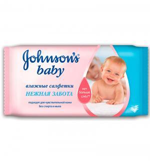 Салфетки Johnsons «Нежная Забота» влажные, 64 шт Johnson's Baby