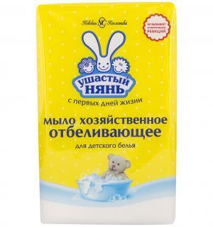 Мыло  с отбеливающим эффектом, 180 гр Ушастый Нянь