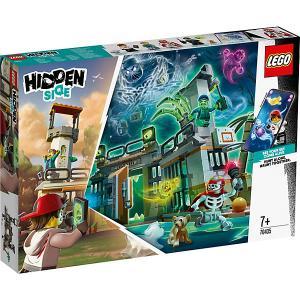 Конструктор  Hidden Side 70435: Заброшенная тюрьма Ньюберри LEGO