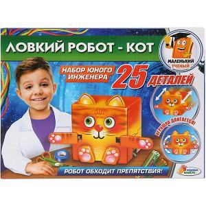 Игровой набор Играем Вместе Ловкий Робот. Цвет: разноцветный