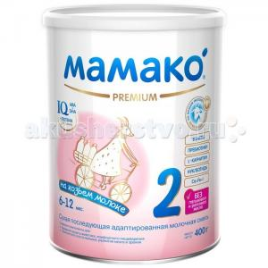 2 Молочная смесь на основе козьего молока 400 г Мамако