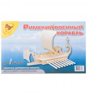 Сборная деревянная модель  Римский военный корабль Мир Деревянных Игрушек