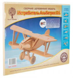 Деревянный конструктор  Самолет Альбатрос-ДВ Wooden Toys