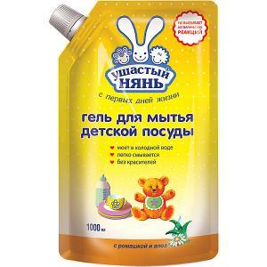 Гель для мытья посуды Ушастый Нянь с ромашкой и алоэ, 1 л