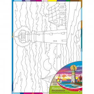 Холст с красками по номерам Закат на море 30х40 см Издательство Рыжий кот