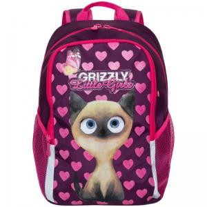 Школьный рюкзак  фиолетовый Grizzly