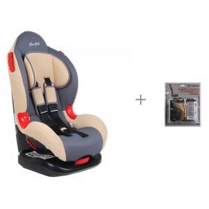 Автокресло  Navigator и защита спинки сиденья АвтоБра BamBola