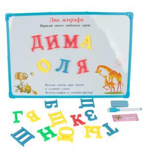 Доска для рисования Donkey toys. Цвет: мультиколор
