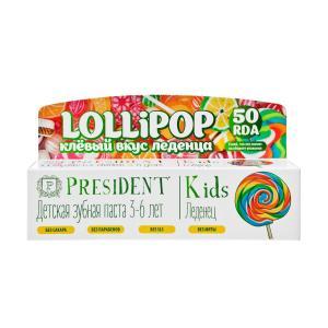 Детская зубная паста  Lollipop Леденец 50 RDA, от 3 до 6 лет, мл President