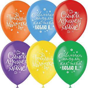 Воздушные шары  Любимой маме 25 шт., пастель + декоратор (шёлк) Latex Occidental