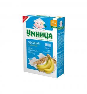Каша  молочная овсяная с бананом 6 месяцев 200 г 1 шт Умница