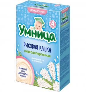 Каша  безмолочная Рисовая с 4 месяцев 200 г Умница
