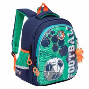 Рюкзак школьный Z-830 Orange Bear