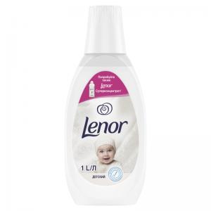 Ленор, Кондиционер для белья дет, (1 л) Lenor