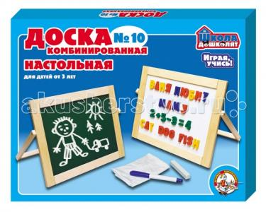 Магнитно-маркерная доска для детей дк-10 Тридевятое царство