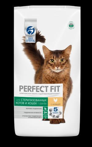 Сухой корм  для взрослых кошек после кастрации и стерилизации, курица, 3кг Perfect Fit