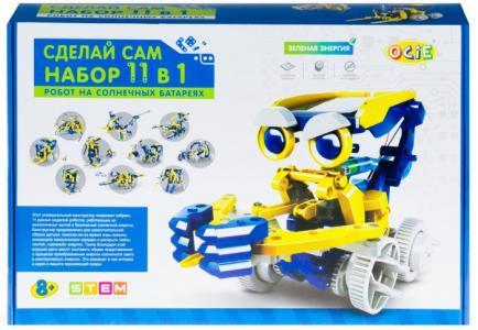 Конструктор  Набор 11 в 1: Робот на солнечных батареях OTE0641797 Ocie