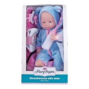 Кукла Позаботься обо мне , коллекция Зайка. Mary Poppins