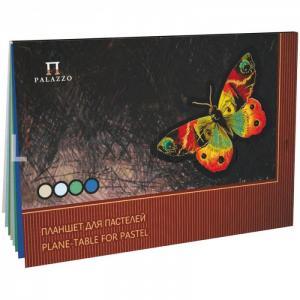 Планшет для пастели Бабочка А2 4 цвета 20 листов Палаццо