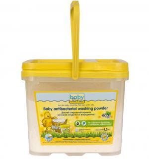Стиральный порошок  Детский на основе натуральных ингредиентов, 1.5 кг Baby Line