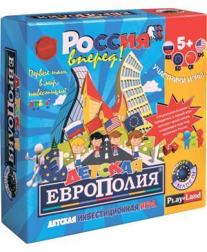Настольная игра Детская европолия Bojeux