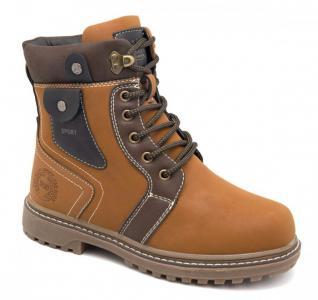 Ботинки зимние для мальчика 8856-19 М+Д