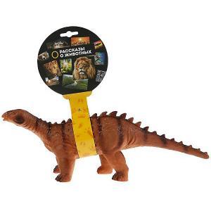 Игровая фигурка  Рассказы о животных Динозавр апатозавр Играем вместе
