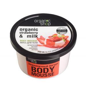 Мусс  Земляничный йогурт, 250 мл Organic Shop