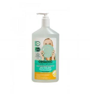 Гель-био для мытья посуды  Green clean lemon, 500 мл Organic People