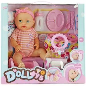 Функциональная кукла, озвученная, 40 см, Shantou Gepai