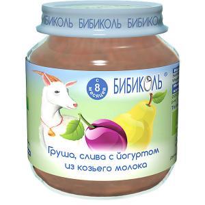 Пюре  груша, слива с йогуртом из козьего молока 8 мес, 6 шт по 125 г Бибиколь