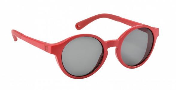 Солнцезащитные очки  детские ANS 2020 Beaba