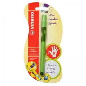 Ручка шариковая  неавтоматическая для правшей LeftRight синяя толщина линии 0.3 мм Stabilo