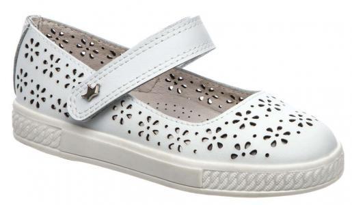 Туфли , цвет: белый Betsy