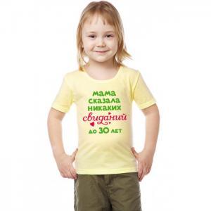 Детская футболка Никаких свиданий Ехидна