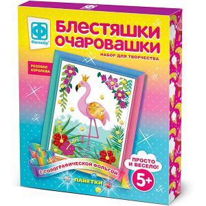 Набор для творчества  Блестяшки очаровашки: Розовая королева Фантазер. Цвет: разноцветный