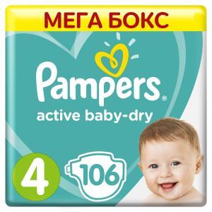 Подгузники  Active Baby Dry (9-14 кг) шт. Pampers