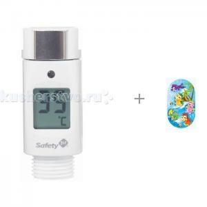Термометр для воды  электронный и Коврик Pondo Kids ванны Дракоши 69х39 Safety 1st
