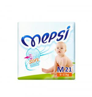 Подгузники  Sofl (6-11 кг) 21 шт. Mepsi