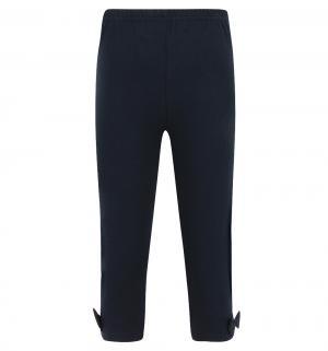 Комплект джемпер/брюки , цвет: белый Damy-M