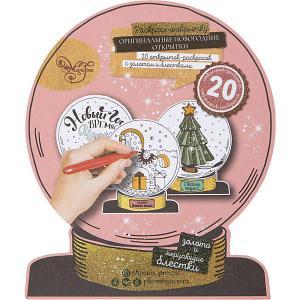 Новогодний альбом раскрасок-открыток  Снежный шар Magic Time. Цвет: белый
