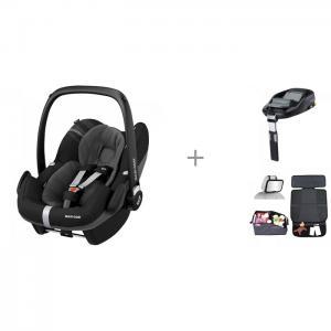 Автокресло  Pebble Pro с базой FamilyFix 3 и комплектом для поездок Altabebe Maxi-Cosi