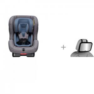 Автокресло  First 7 Plus с зеркалом для наблюдения за ребенком Nuovita Speculo plastico Daiichi