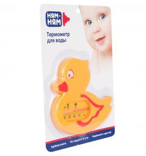 Термометр  Уточка Ням-Ням