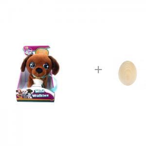 Интерактивная игрушка  Club Petz Щенок Mini Walkiez Chocolab и RNToys Яйцо под роспись IMC toys