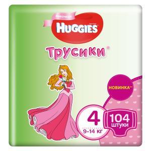 Трусики-подгузники  Pants 4 для девочек (9-14 кг) 104 шт. Huggies